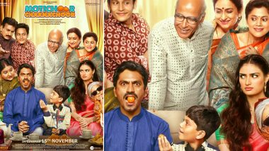 Motichoor Chaknachoor: Nawazuddin Siddiqui, Athiya Shetty Are Typical Newlyweds in Latest Poster