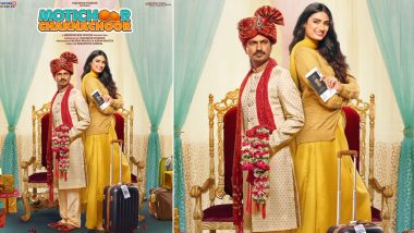 Motichoor Chaknachoor Full Movie in HD Leaked on TamilRockers for Free Download & Watch Online on Fmovies, Yesmovies: Nawazuddin Siddiqui, Athiya Shetty Film Pirated on Its Release Day