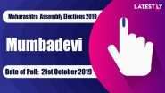 Mumbadevi Vidhan Sabha Constituency in Maharashtra: Sitting MLA, Candidates For Assembly Elections 2019, Results And Winners