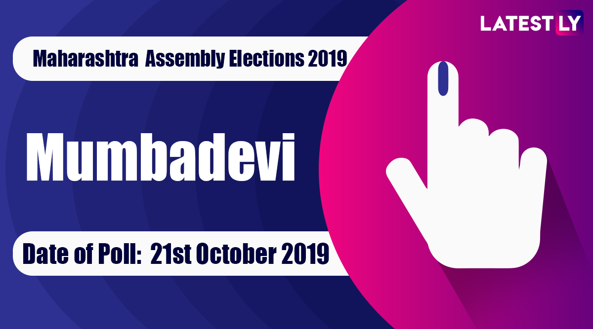 Mumbadevi Vidhan Sabha Constituency Election Result 2019 in Maharashtra: Amin Patel of Congress Wins MLA Seat in Assembly Polls