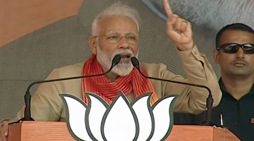 Haryana Assembly Elections 2019: PM Narendra Modi Promises to Stop Indian Farmers' Share of Water Going to Pakistan