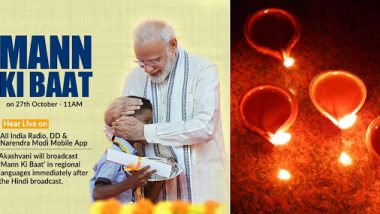 Mann Ki Baat: PM Narendra Modi To Address Nation on Diwali at 11 AM Tomorrow