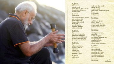 PM Narendra Modi Turns Poet After Morning Walk at Beach in Mahabalipuram, Pens Emotional Poem on 'Conversation' With Ocean