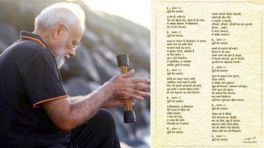 PM Narendra Modi Turns Poet After Morning Walk at Beach in Mahabalipuram, Pens Emotional Poem on 'Conversation' With Ocean