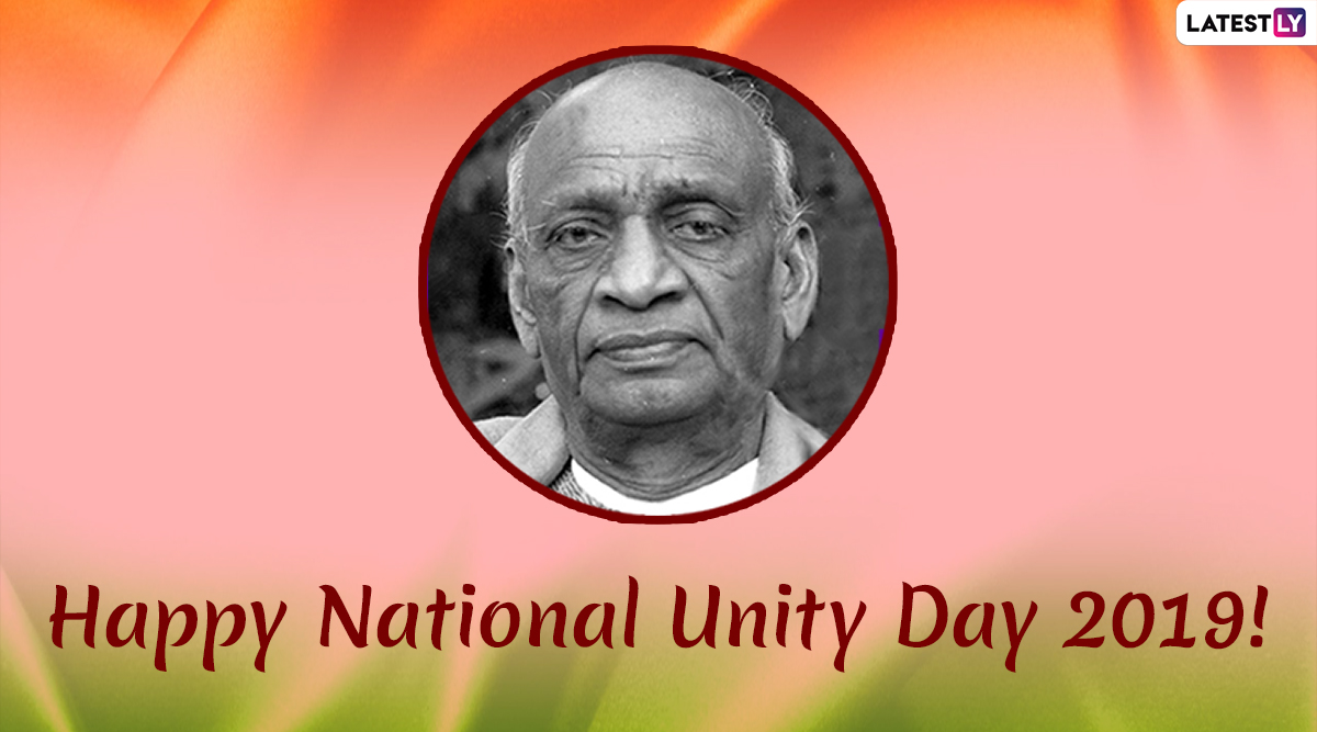 Rashtriya Ekta Diwas 2019 Wishes in English: National Unity Day WhatsApp Messages, SMS, Patriotic Quotes And Greetings to Share on Sardar Patel's Birth Anniversary