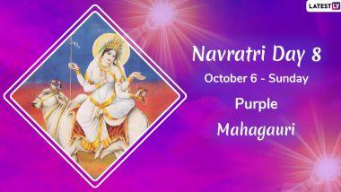 Navratri 2019 Day 8 Colour and Goddess: Worship Devi Mahagauri, the Eighth Avatar of Maa Durga During Sharad Navaratri