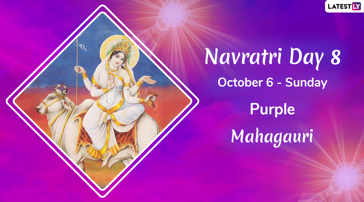 Navratri 2019 Day 8 Colour and Goddess: Worship Devi Mahagauri, the Eighth Avatar of Maa Durga During Sharad Navaratri