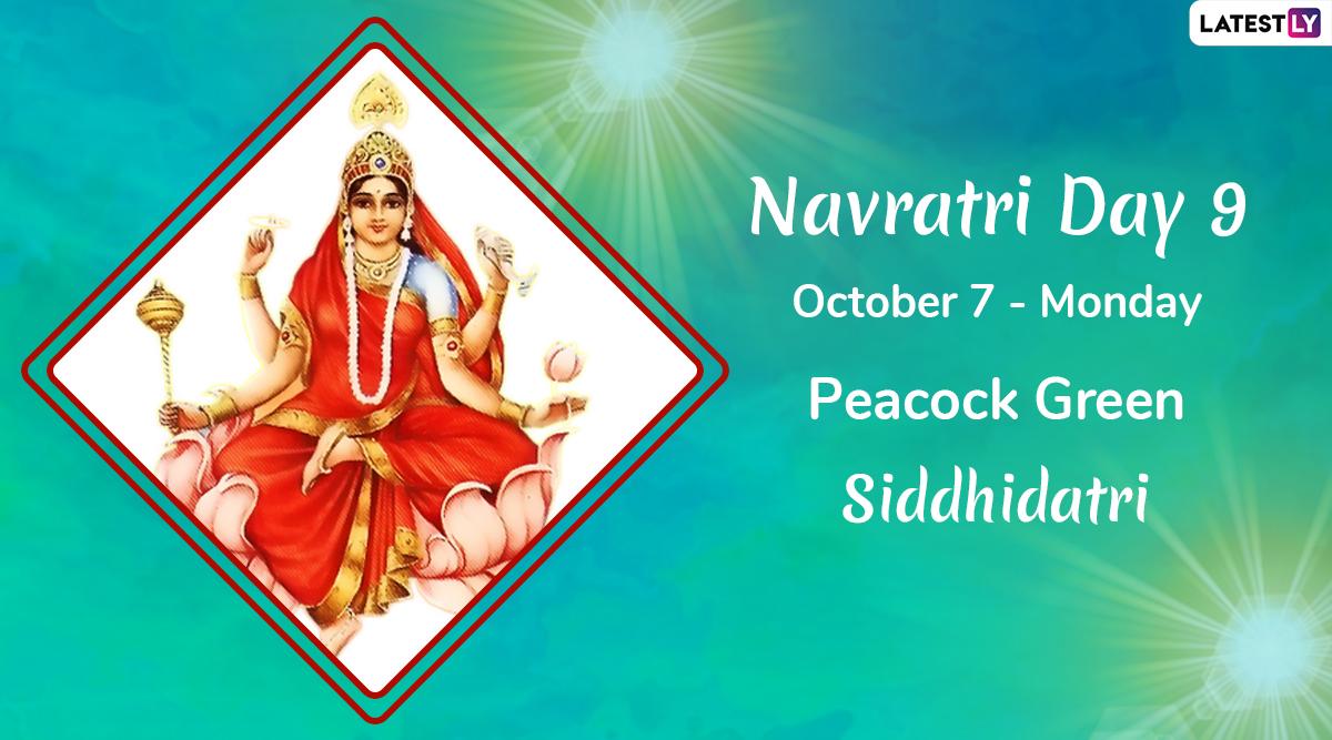 Navratri 2019 Day 9 Colour and Goddess: Worship Devi Siddhidatri, the Ninth Avatar of Maa Durga This Sharad Navaratri