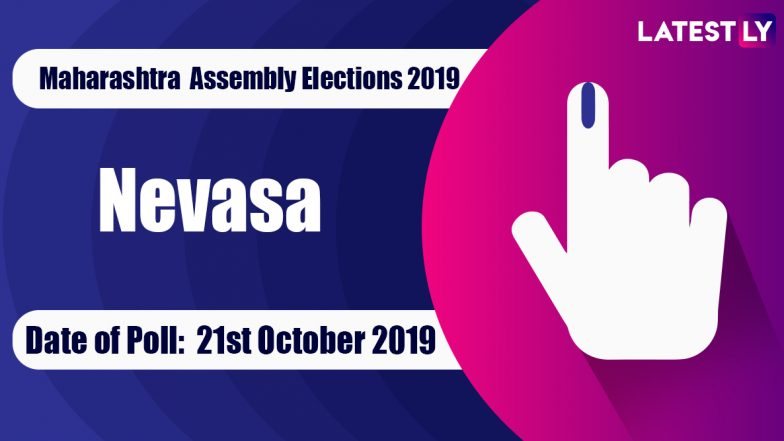 Nevasa Vidhan Sabha Constituency in Maharashtra: Sitting MLA, Candidates For Assembly Elections 2019, Results And Winners