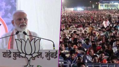 PM Narendra Modi Takes 'Mirchi' Jibe at NCP Leader Praful Patel at Mumbai Rally, Says Congress Failed to Act After Terror Attacks