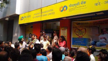 PMC Bank Scam: ED Files Chargesheet Against HDIL Promoters Rakesh Wadhawan and Sarang Wadhawan