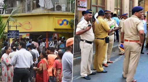 PMC Bank Crisis: Mumbai Court Sends Rakesh Wadhawan, Sarang Wadhawan and Waryam Singh to Judicial Custody Till October 23