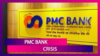 PMC Bank Crisis: Sell Our Assets to Pay Off Dues, HDIL Promoters Rakesh And Sarang Wadhawan Tells RBI
