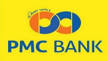 PMC Bank Scam: Mumbai Police to Produce Arrested Auditors Jayesh Sanghani and Ketan Lakdawala Before Court Today
