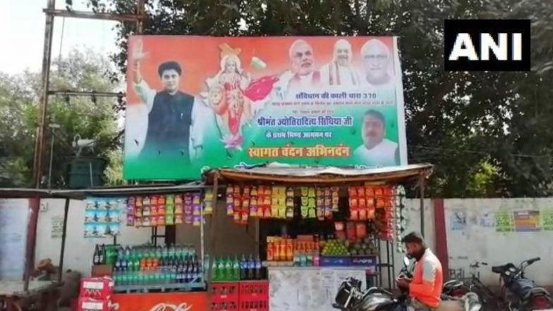 Jyotiraditya Scindia Appears in BJP's 'Welcome Poster' in Bhind Alongside PM Narendra Modi, Amit Shah, Sparks Rumours of Rift in MP Congress