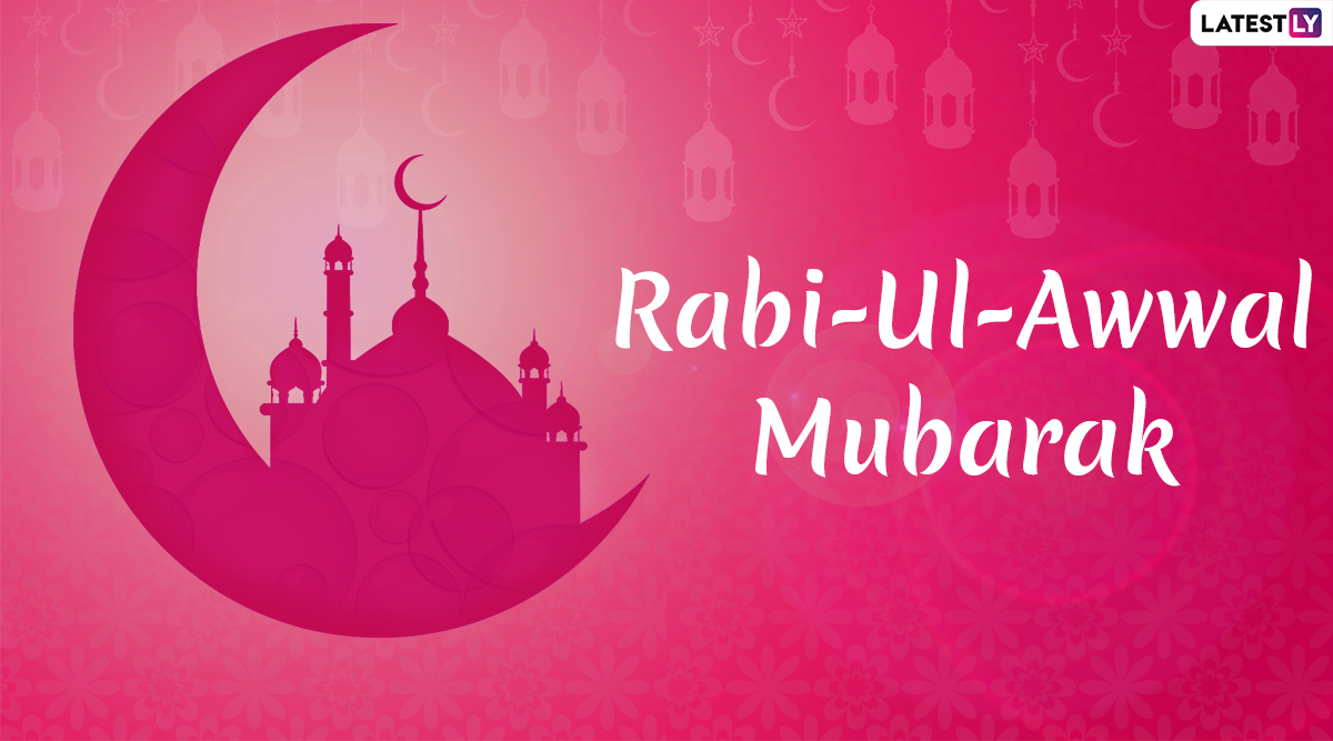 Rabi Ul-Awwal Mubarak 2019 Images and Wallpapers: WhatsApp Messages, Eid Milad-un-Nabi Pictures, 12 Rabi ul Awal GIF Greetings & Wishes for Prophet Mohammed's Birthday