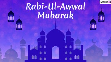 Rabi ul-Awwal 2019 Mubarak Wishes: WhatsApp Messages, Eid Milad-Un-Nabi GIF Images, Mawlid SMS, Quotes, Status, Pics and Greetings to Celebrate Prophet's Birthday