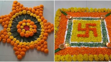 New Rangoli Designs With Marigold Flowers For Diwali 2019: Simple and Easy Rangoli Images to Make Pookalam Patterns This Deepawali (Watch Videos)