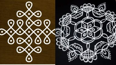 Latest Dot Rangoli Designs For Diwali 2019: New and Easy Rangoli Patterns With Dots and Colours to Decorate Your House This Deepavali (Watch Videos)
