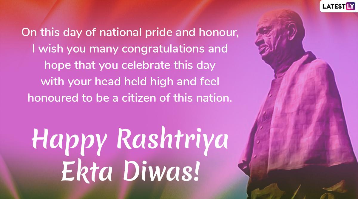 Rashtriya Ekta Diwas 2019 Wishes Image 1 (Photo Credits: File Image)