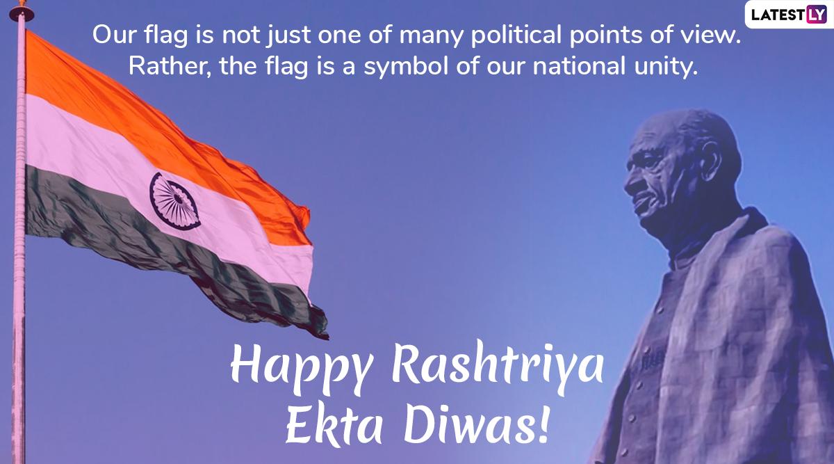 Rashtriya Ekta Diwas 2019 Wishes Image 2 (Photo Credits: File Image)