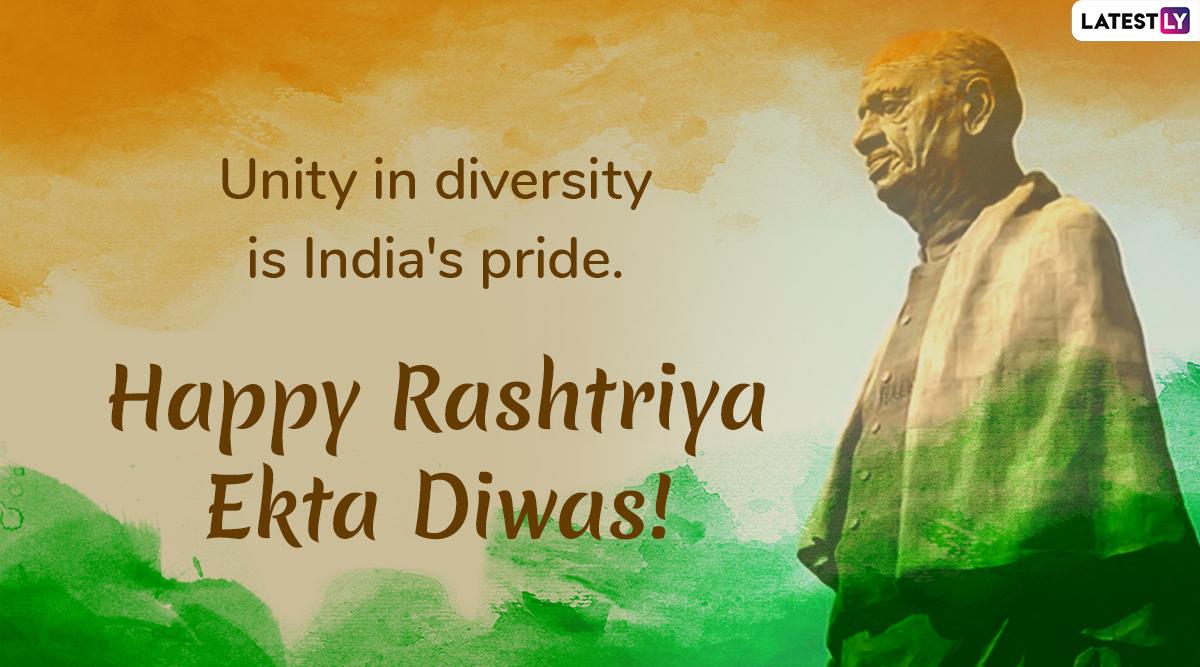 Rashtriya Ekta Diwas 2019 Wishes Image 4 (Photo Credits: File Image)