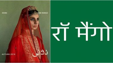 Indian Fashion Brand Raw Mango Faces Backlash for Exoticising Kashmir Through Its Latest Collection