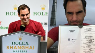 Roger Federer Expresses His Love for Pizzas Amid Ongoing Shanghai Masters 2019 Tennis Tournament (See Instagram Post)