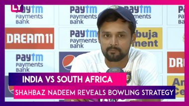 India vs South Africa: Debutant Spinner Shahbaz Nadeem Reveals His Bowling Strategy