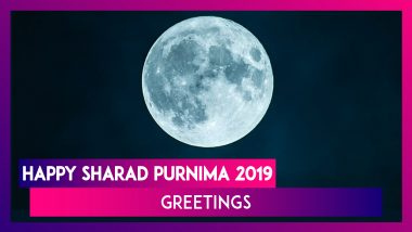 Sharad Purnima 2019 Wishes: WhatsApp Messages, SMS, Images & Greetings To Send On Kojagiri Purnima