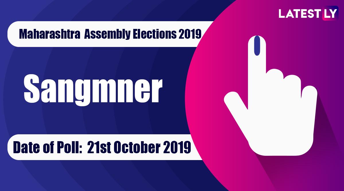 Sangamner Sabha Constituency Election Result 2019 in Maharashtra: Dr.Kiran Yamaji Lahamate of NCP Wins MLA Seat in Assembly Polls