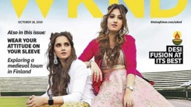 Sania Mirza And Sister Anam Mirza Look Ethereal On The Cover Of WKND Magazine - View Pic