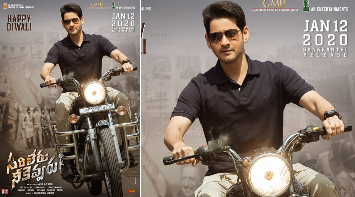 Sarileru Neekevvaru Poster: Mahesh Babu Wishes His Fans a Happy Diwali With This Stylish Still (View Pic)