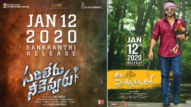 Sarileru Neekevvaru vs Ala Vaikunthapurramuloo: Mahesh Babu's Film to Clash with Allu Arjun's Action Drama On January 12, 2020!
