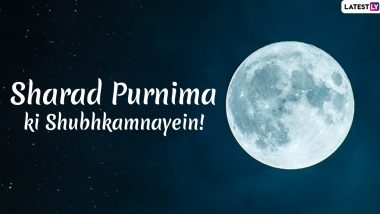 Sharad Purnima 2019 Wishes in Hindi: WhatsApp Stickers, Kojagiri Purnima GIF Image Messages, Quotes and SMS to Send Lakshmi Puja Greetings