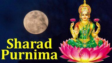 Sharad Purnima 2019 Date: Lakshmi Puja Tithi, Vidhi, Moonrise Timing on Kojagiri Poornima, Significance of Amrit Kheer on Harvest Festival Day