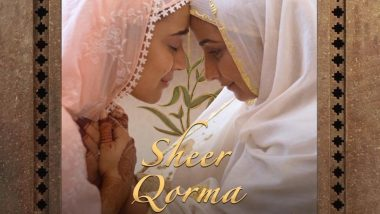 Sheer Qorma's First Poster: Swara Bhasker and Divya Dutta's Queer Love Story Looks Divine (See Pic)