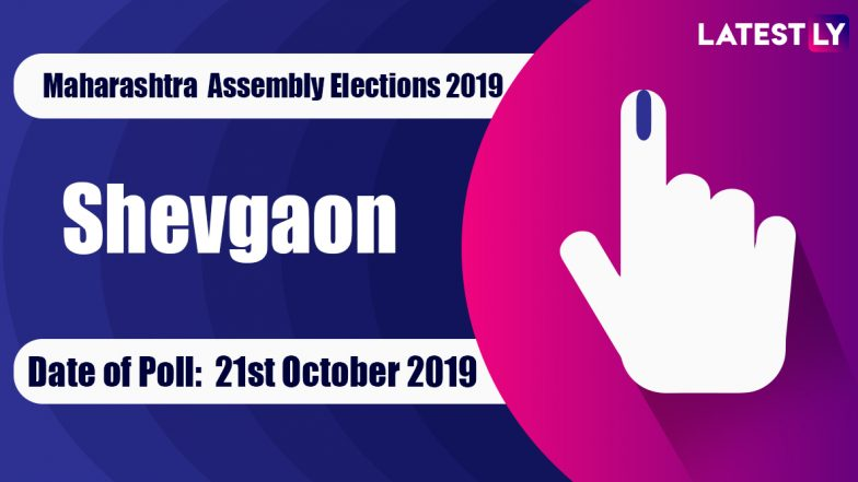 Shevgaon Vidhan Sabha Constituency in Maharashtra: Sitting MLA, Candidates For Assembly Elections 2019, Results And Winners