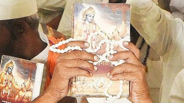 Madhya Pradesh: Muslim Inmates of Gwalior Central Jail to Read Bhagavad Gita