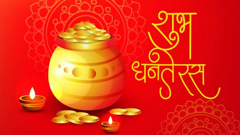 Dhanteras 2019 Greetings Take Over Social Media: People Share Happy Diwali Wishes, Messages and Images on This Auspicious Day of Deepawali