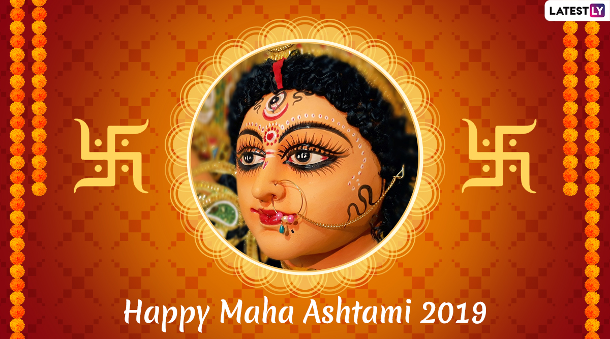 Subho Maha Ashtami 2019 Messages: WhatsApp Stickers, Maa Durga Photos, GIF Images, Pujo Greetings and SMS to Wish on Third Day of Durga Puja