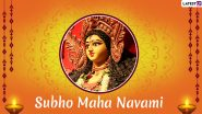 When is Maha Navami 2020? Know Date, Shubh Muhurat & Significance of Auspicious Kanya Pujan and Other Durga Puja Rituals That Take Place on the Ninth Day of Navratri
