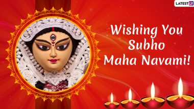 Subho Navami 2019 Greetings: WhatsApp Stickers, Maa Durga GIF Images, Photos, SMS to Send Wishes on Fourth day of Durga Puja