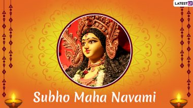 Subho Maha Navami 2019 Wishes: WhatsApp Stickers, GIF Image Greetings, Messages, Facebook Photos, SMS & Quotes to Send During Durga Puja