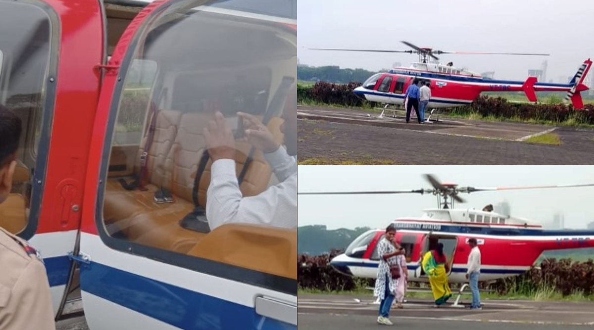Maharashtra: Supriya Sule's Helicopter Stopped by Election Commission's Flying Squad For Inspection in Mumbai