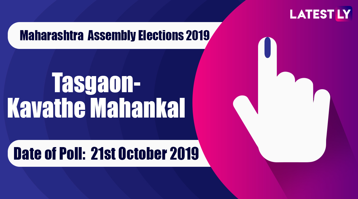 Tasgaon-Kavathe Mahankal Vidhan Sabha Constituency Election Result 2019 in Maharashtra: Ajitrao Shankarrao Ghorpade of Shiv Sena Wins MLA Seat in Assembly Polls