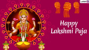 Laxmi Puja 2019 Messages in Hindi: Happy Diwali 2019 Greetings, WhatsApp Stickers, Hike GIF Images, Facebook Messages and SMS to Send on Badi Deepawali