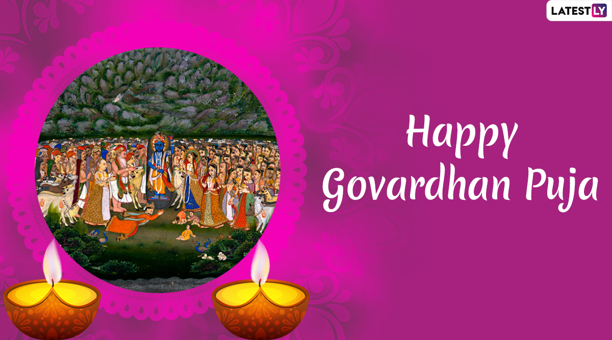 Govardhan Puja 2019 Wishes in Hindi: WhatsApp Sticker Messages, GIF Greetings, Lord Krishna Photos, SMSes and Facebook Images to Send on This Auspicious Day