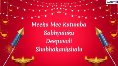 Deepavali Subhakankshalu! Happy Diwali 2019 Wishes in Telugu: WhatsApp Stickers, SMS, Images, Messages, Quotes, GIF Greetings to Wish on Badi Diwali