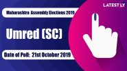 Umred (SC) Vidhan Sabha Constituency in Maharashtra: Sitting MLA, Candidates For Assembly Elections 2019, Results And Winners